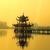 Asian Landscapes Screensaver